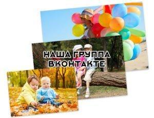 печать, фото, Владимир