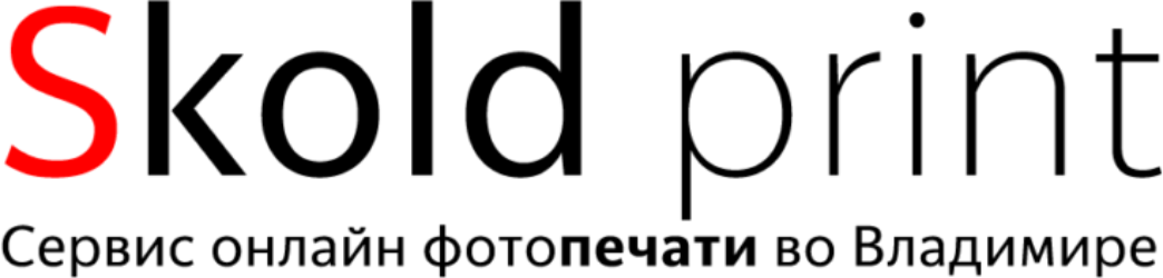 Сервис онлайн фотопечати во Владимире