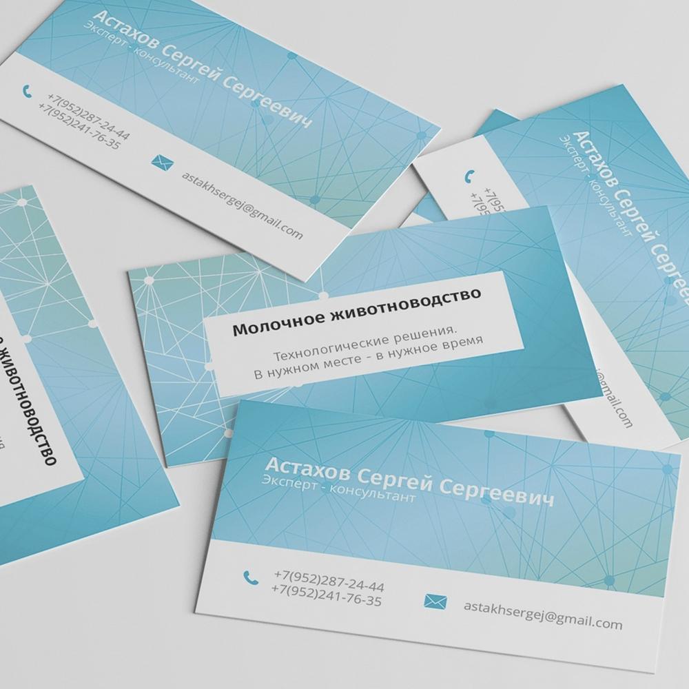 печать двусторонних визиток