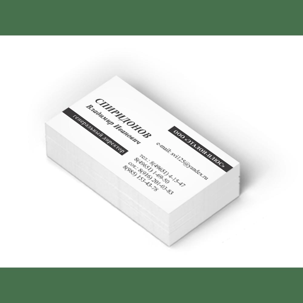 Печать черно-белых визиток
