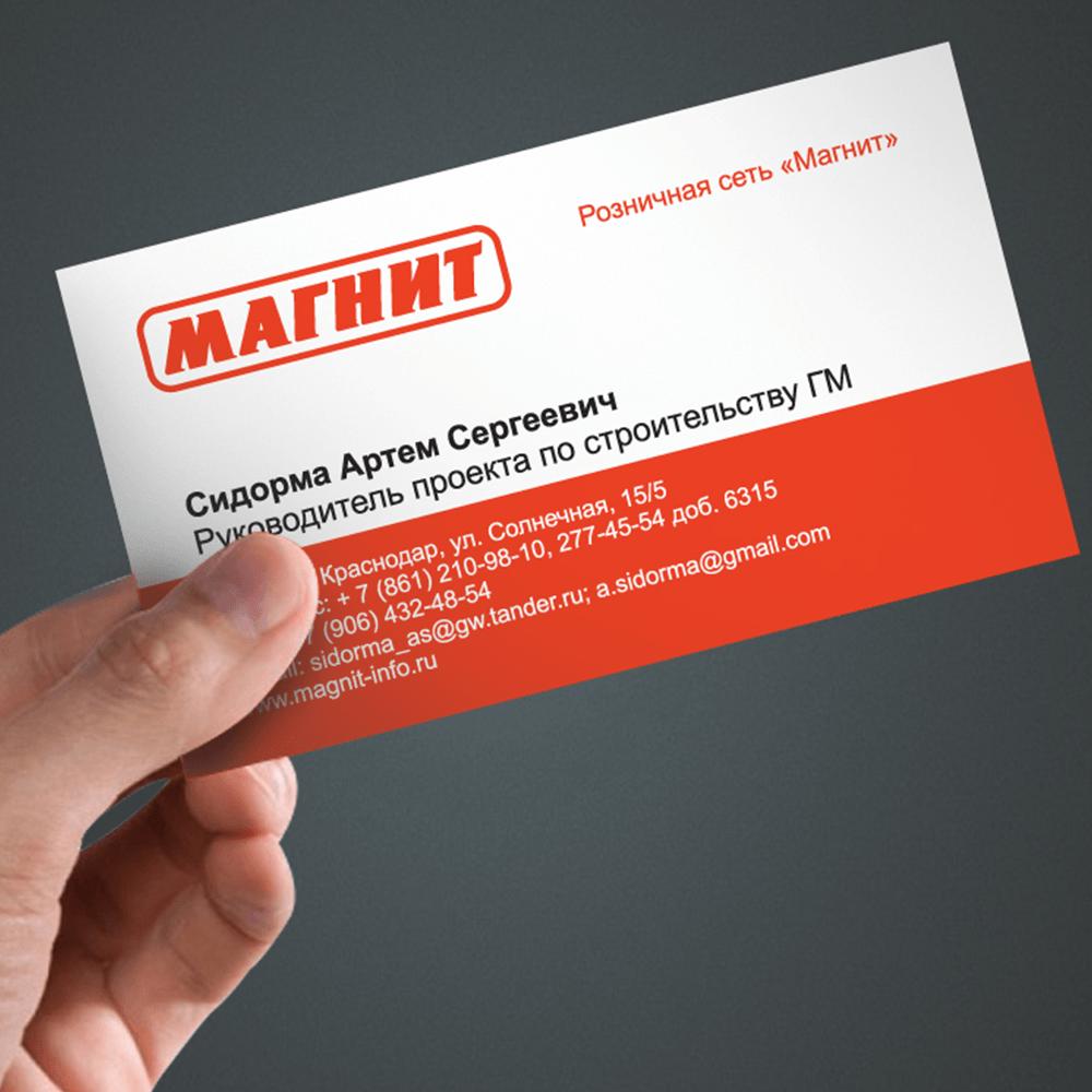 Печать визиток во ВладимиреПечать визиток во Владимире