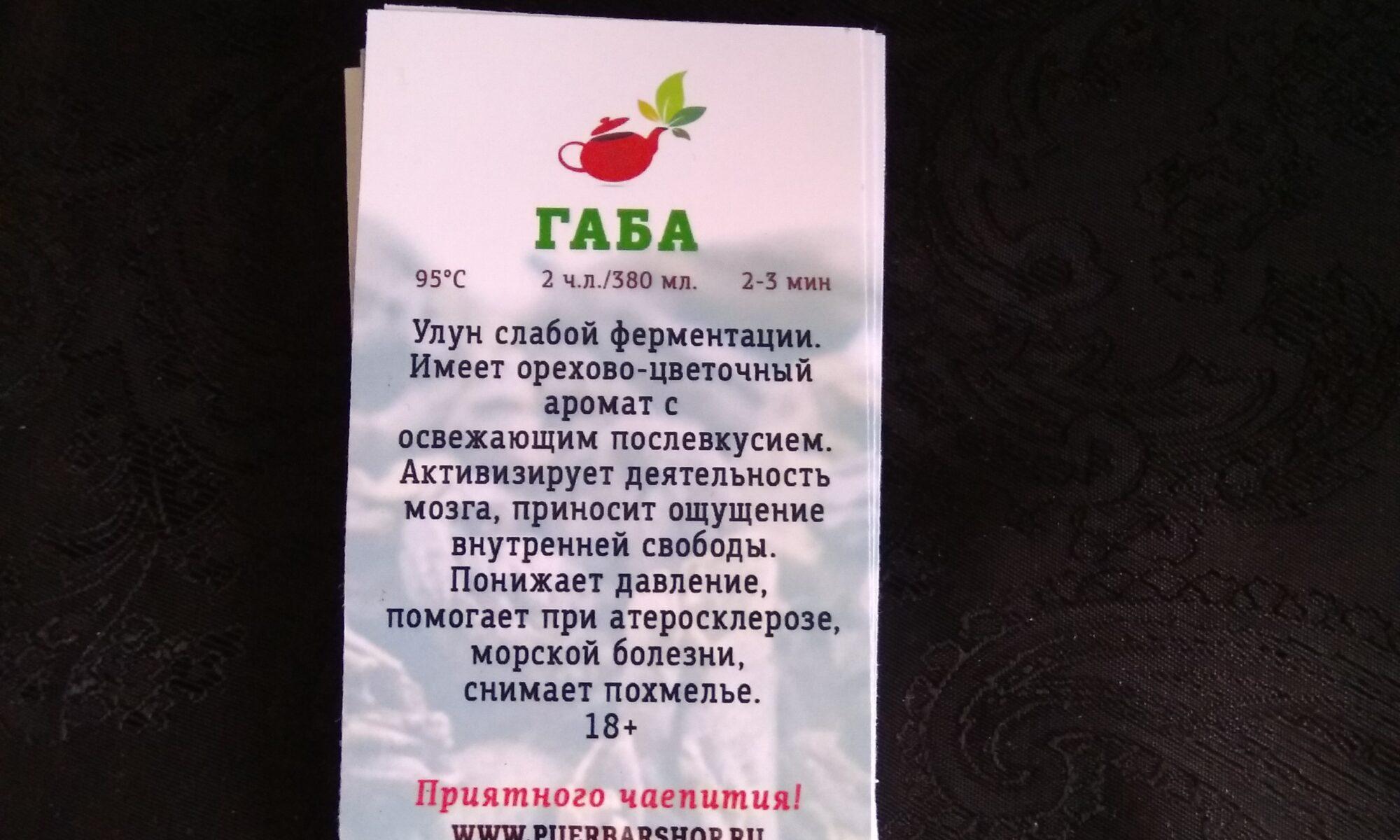 Печать наклеек во Владимире