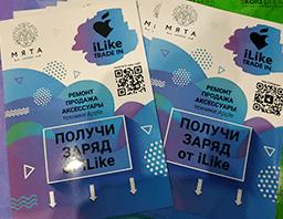 Печать листовок формата А5 во Владимире