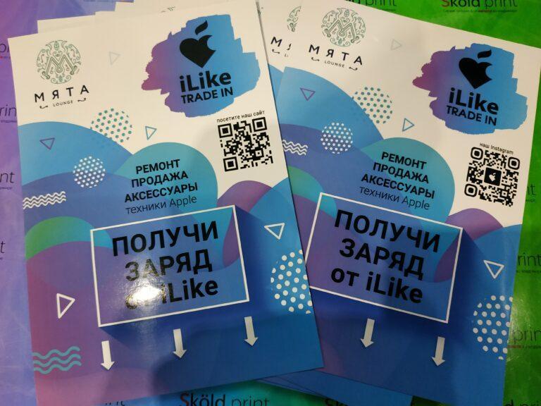 печать листовок во Владимире