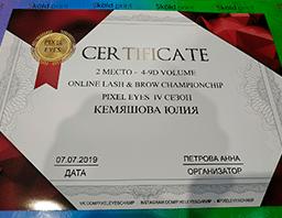 печать сертификатов во Владимире