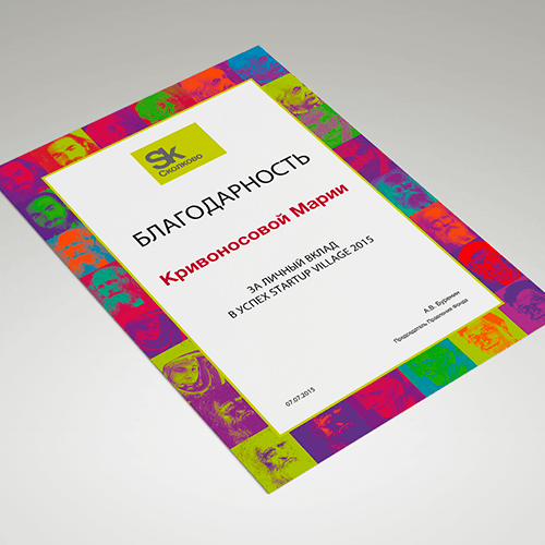 Печать дипломов и грамот во Владимире