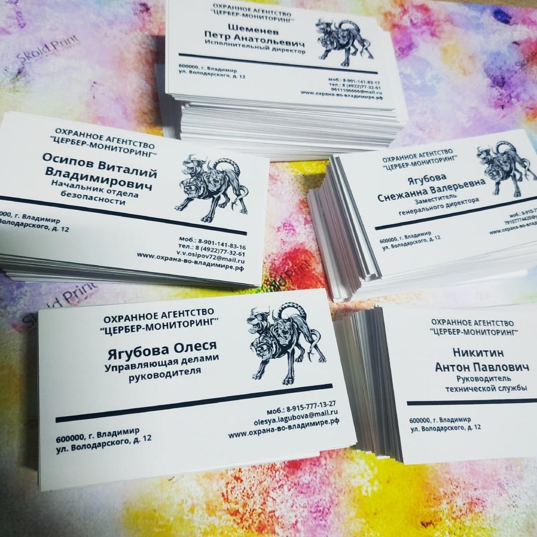 Печать односторонних чёрно-белых визиток