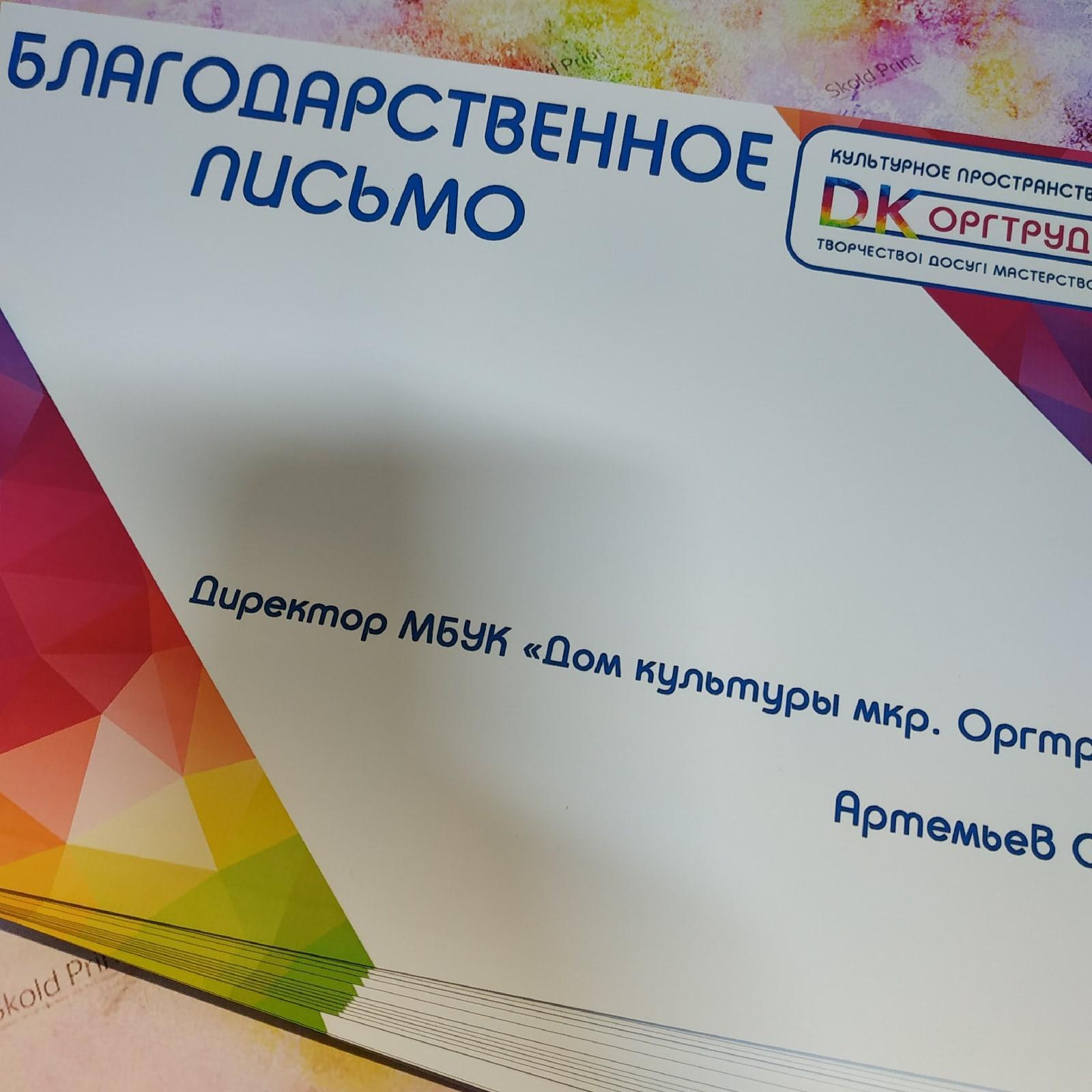 Печать грамот, дипломов и сертификатов во Владимире