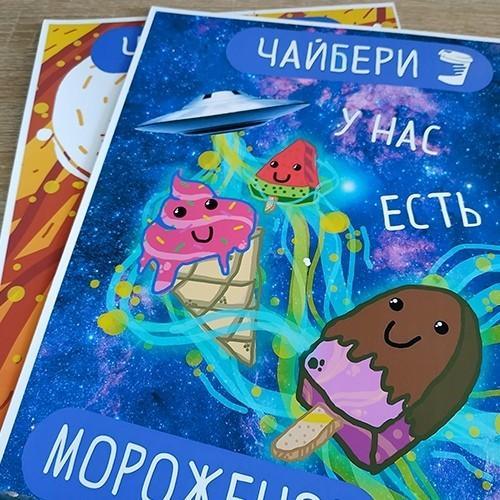 Печать формата А3 во Владимире