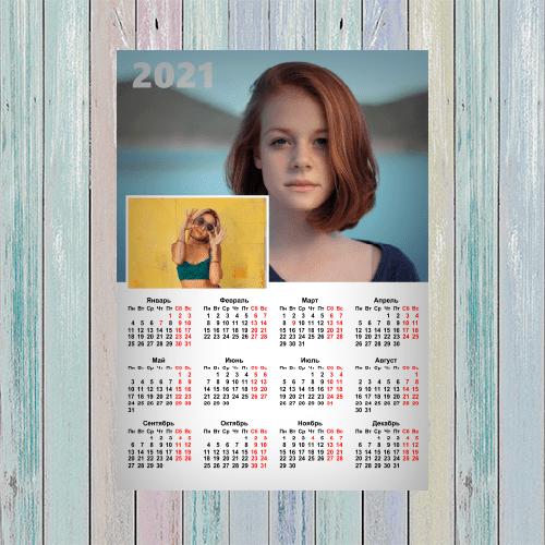 Печать календарей во Владимире