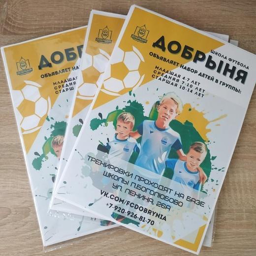 Печать документов во Владимире