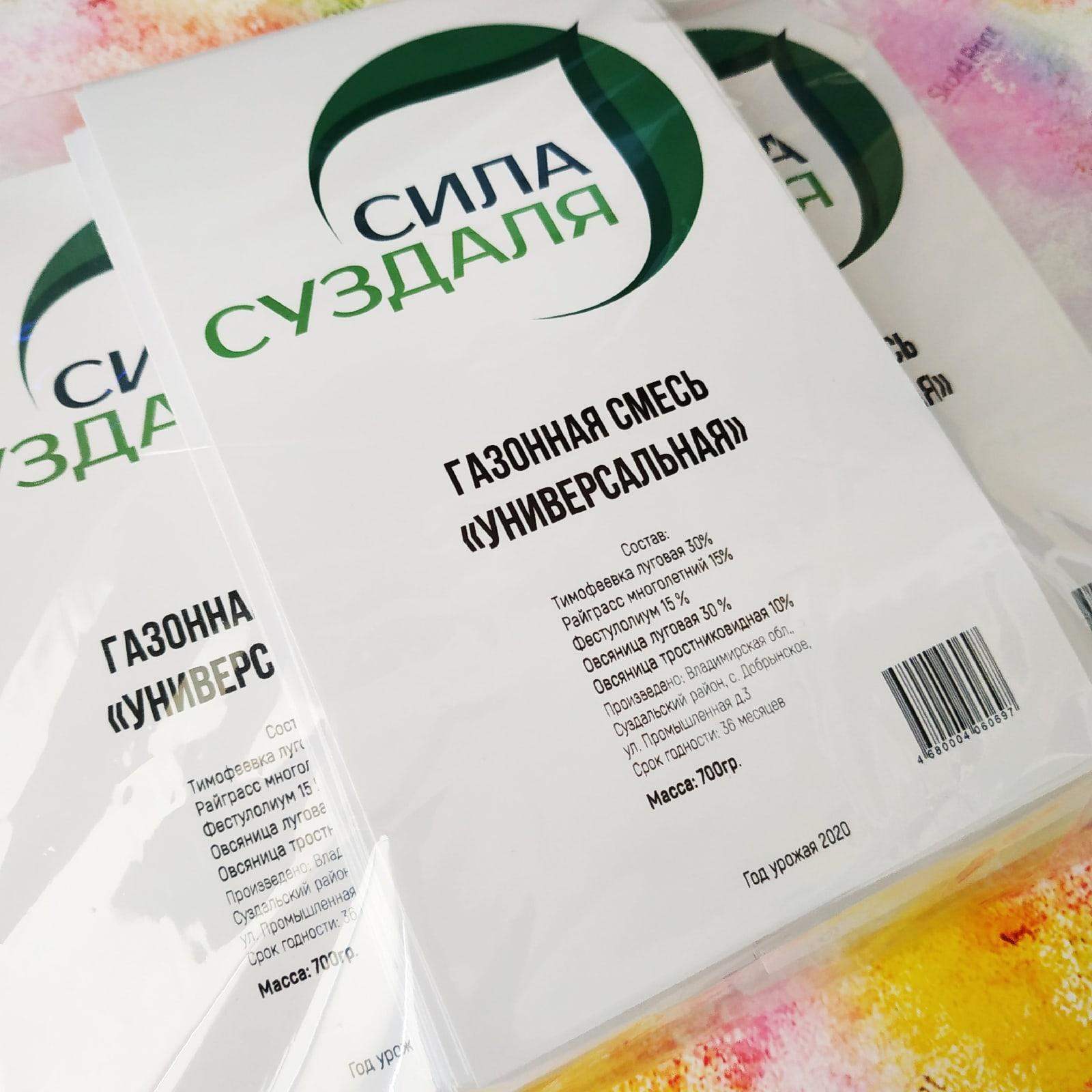 Печать наклеек А6 во Владимире