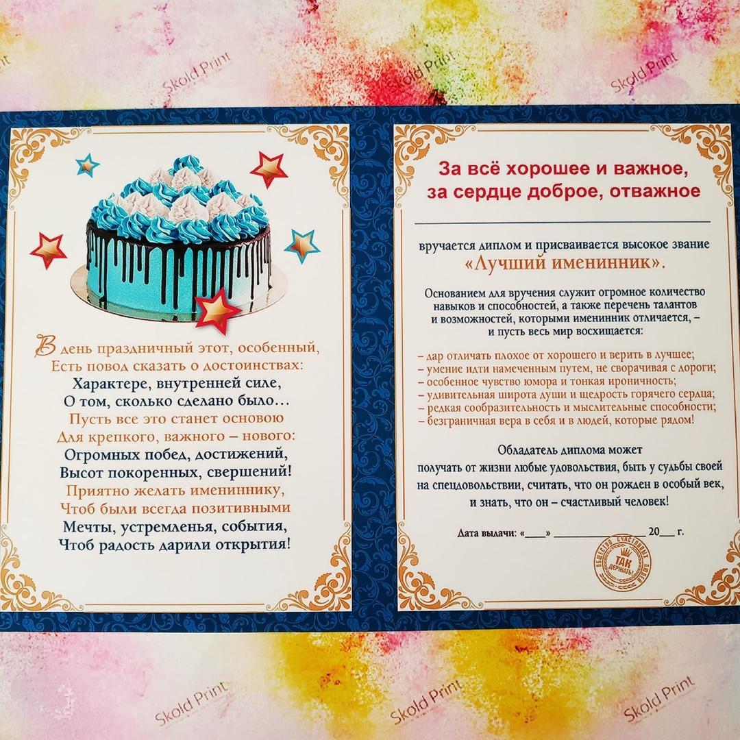 Печать открыток во Владимире