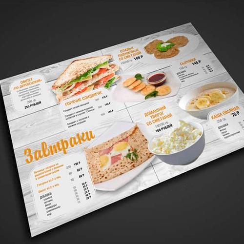 Печать меню А3 во Владимире