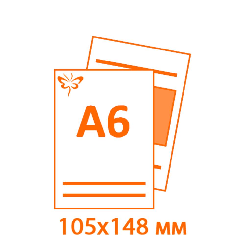 Печать наклеек формата А6 во Владимире