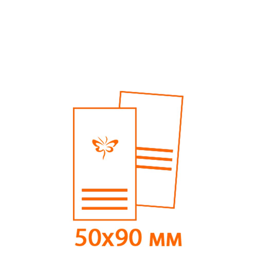 Печать наклеек 50х90 во Владимире