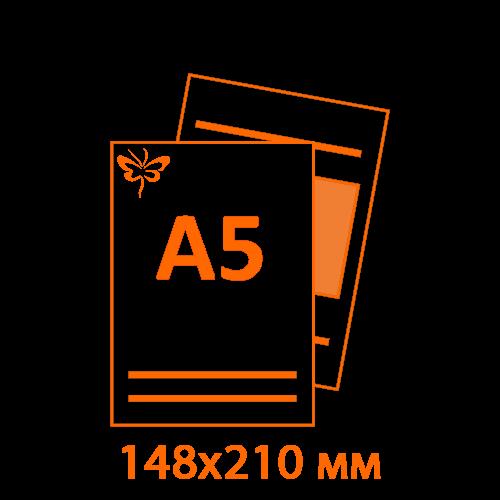 Печать наклеек А5 во Владимире